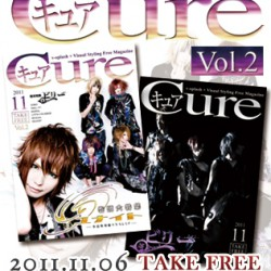1106cure-v-splash_blog